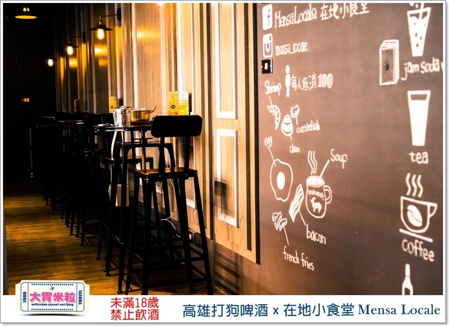 高雄打狗啤酒x在地小食堂Mensa Locale@大胃米粒00014.jpg