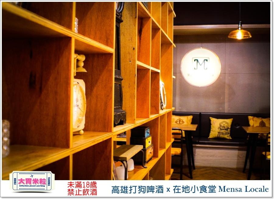 高雄打狗啤酒x在地小食堂Mensa Locale@大胃米粒00021.jpg