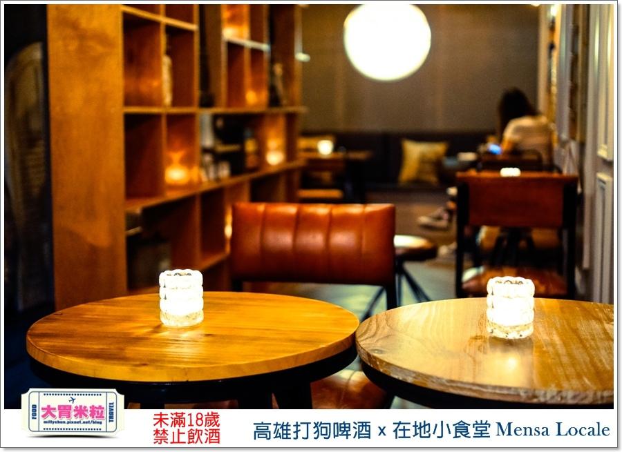 高雄打狗啤酒x在地小食堂Mensa Locale@大胃米粒00026.jpg
