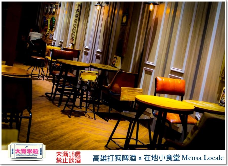 高雄打狗啤酒x在地小食堂Mensa Locale@大胃米粒00031.jpg