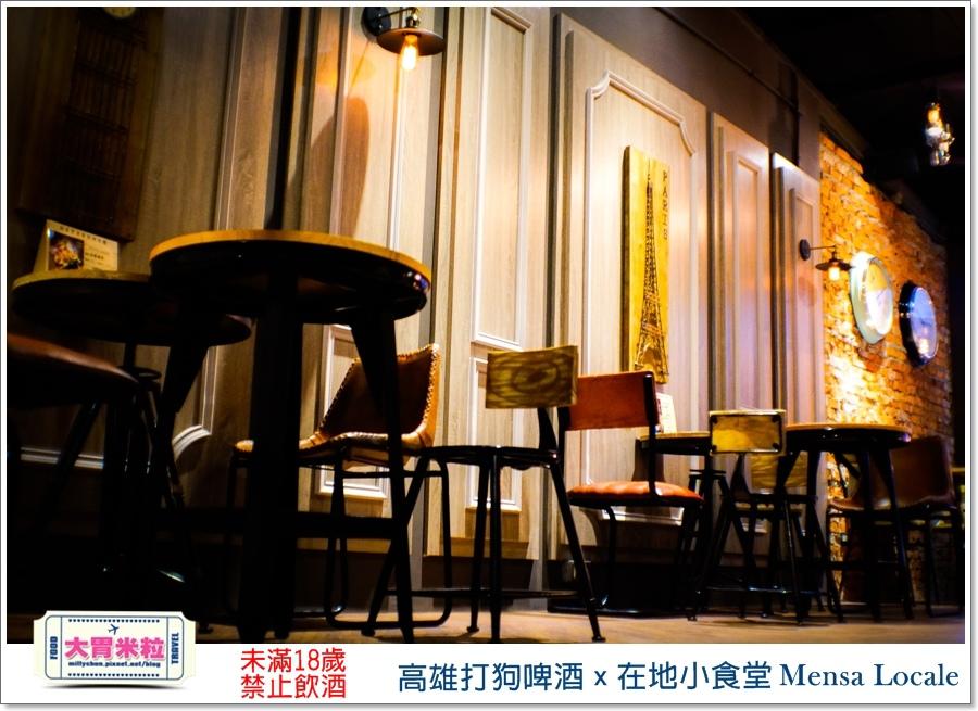 高雄打狗啤酒x在地小食堂Mensa Locale@大胃米粒00032.jpg