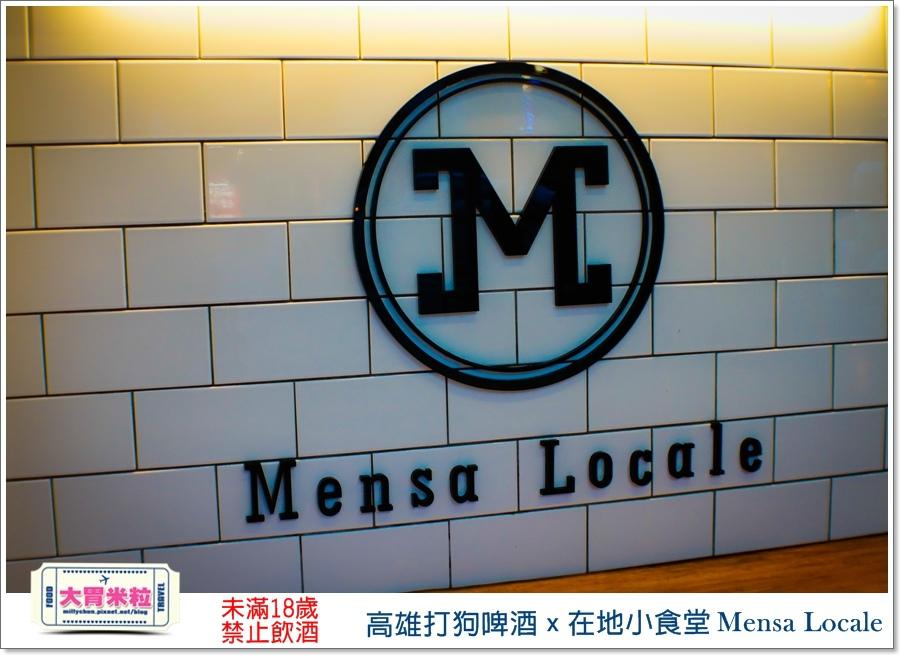 高雄打狗啤酒x在地小食堂Mensa Locale@大胃米粒00013.jpg