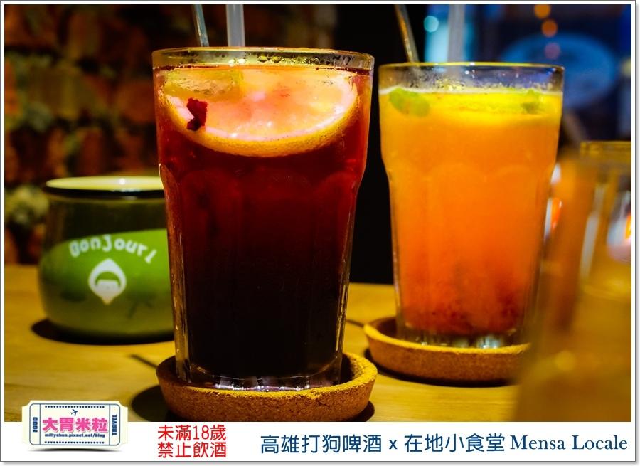 高雄打狗啤酒x在地小食堂Mensa Locale@大胃米粒00038.jpg