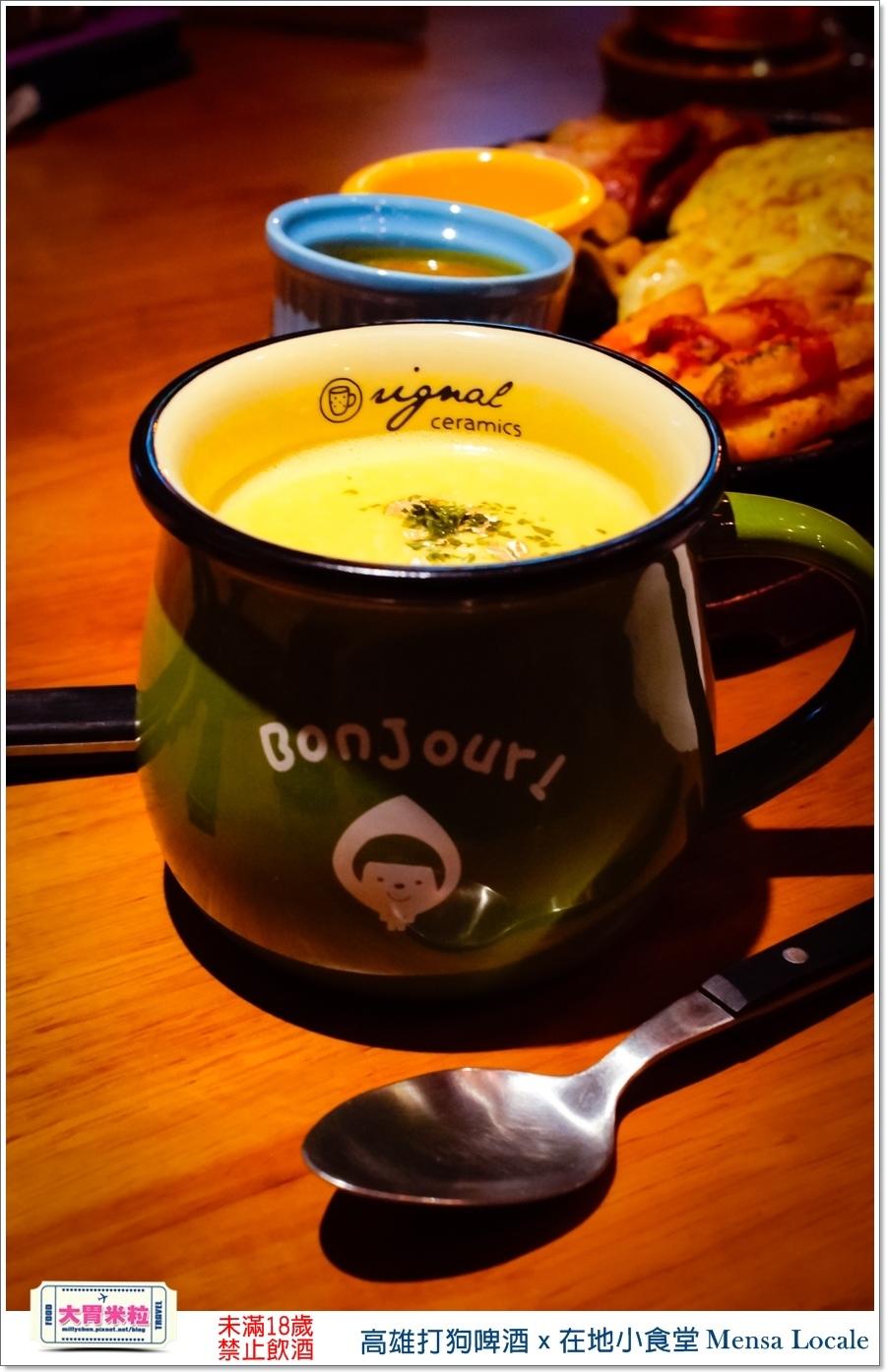 高雄打狗啤酒x在地小食堂Mensa Locale@大胃米粒00050.jpg
