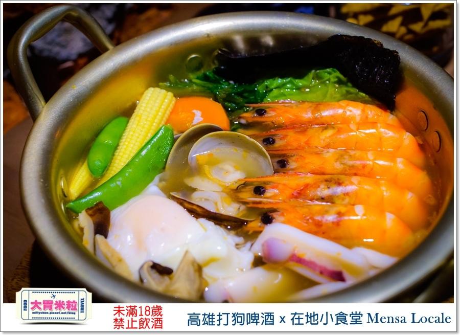 高雄打狗啤酒x在地小食堂Mensa Locale@大胃米粒00062.jpg