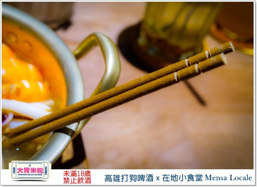 高雄打狗啤酒x在地小食堂Mensa Locale@大胃米粒00068.jpg