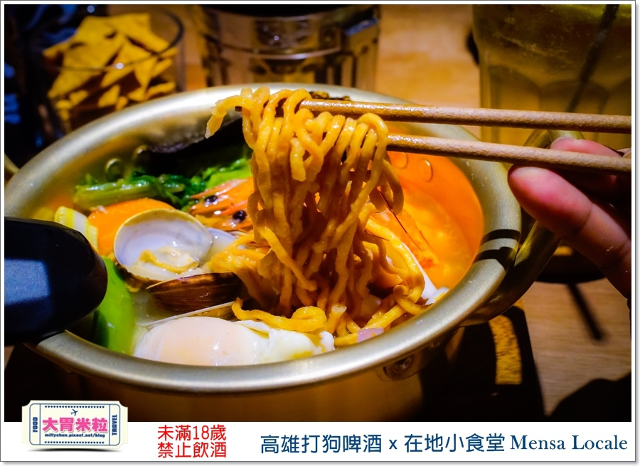 高雄打狗啤酒x在地小食堂Mensa Locale@大胃米粒00063.jpg