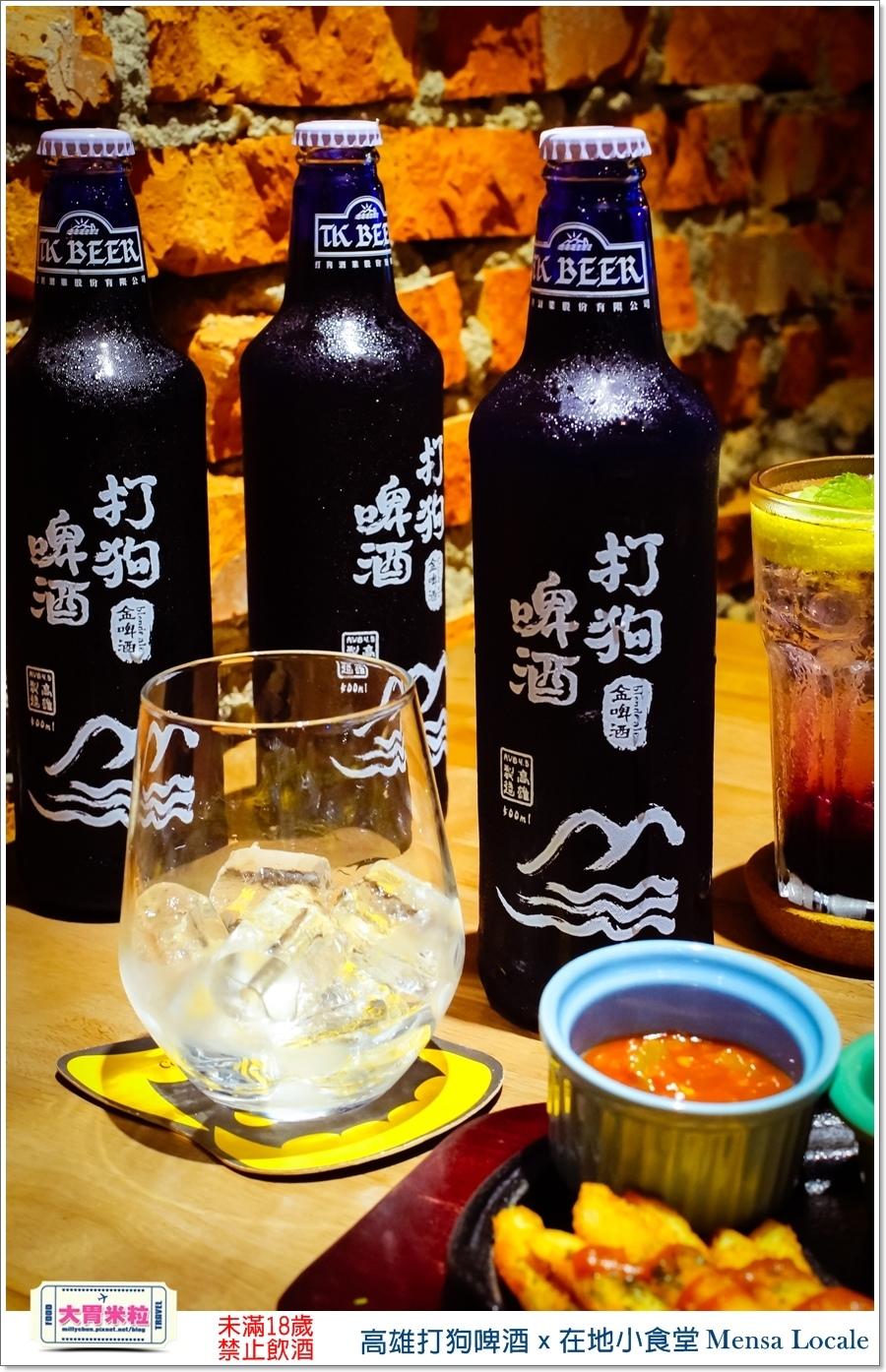 高雄打狗啤酒x在地小食堂Mensa Locale@大胃米粒00055.jpg