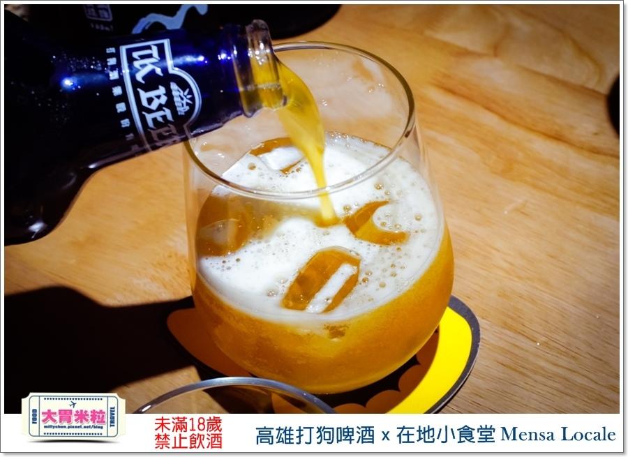 高雄打狗啤酒x在地小食堂Mensa Locale@大胃米粒00056.jpg