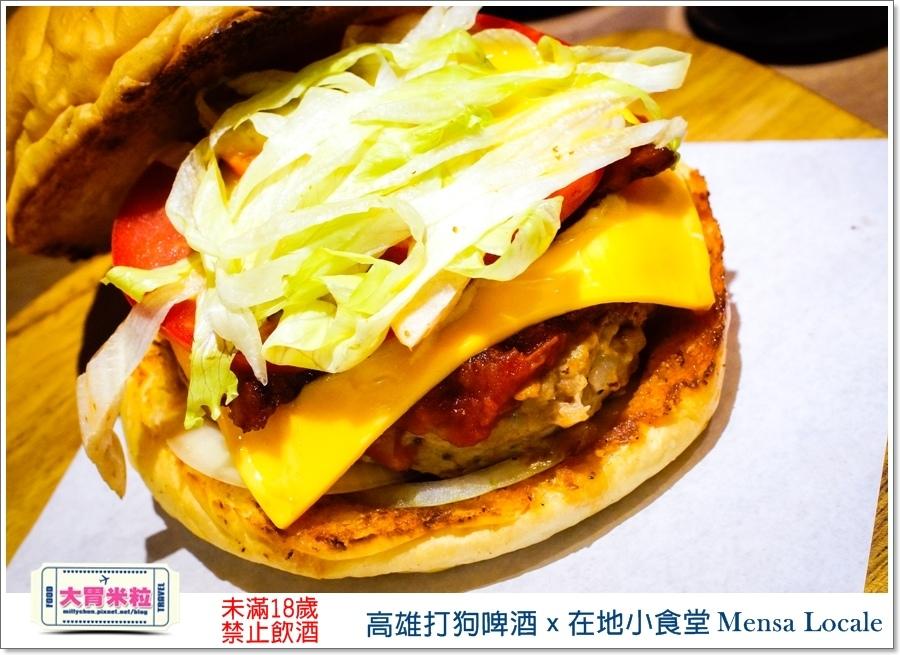 高雄打狗啤酒x在地小食堂Mensa Locale@大胃米粒00086.jpg