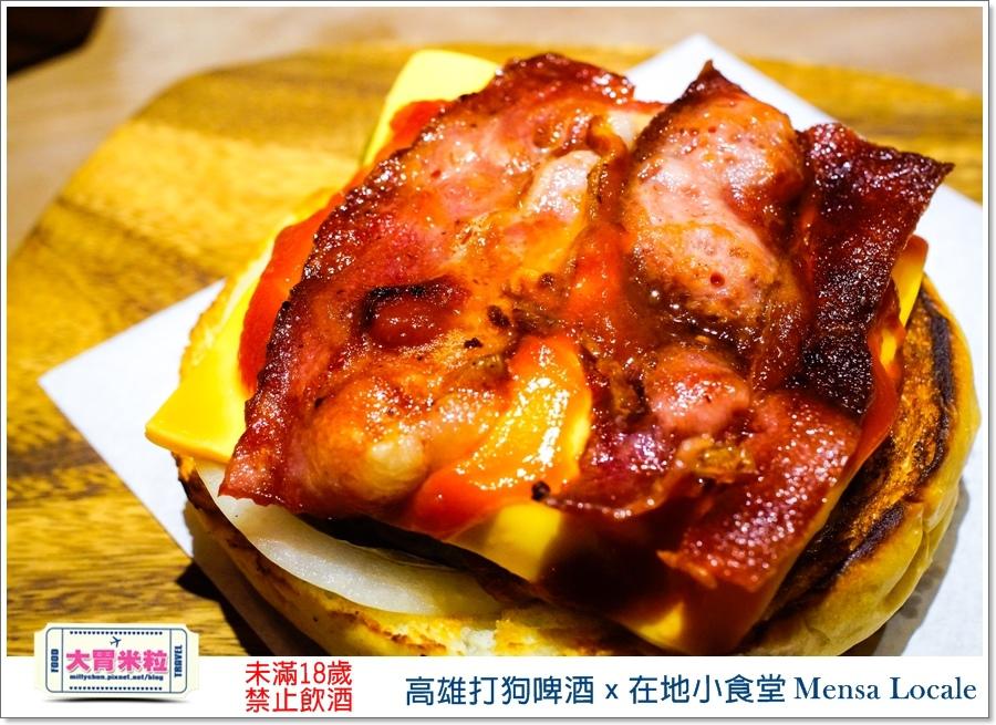 高雄打狗啤酒x在地小食堂Mensa Locale@大胃米粒00087.jpg
