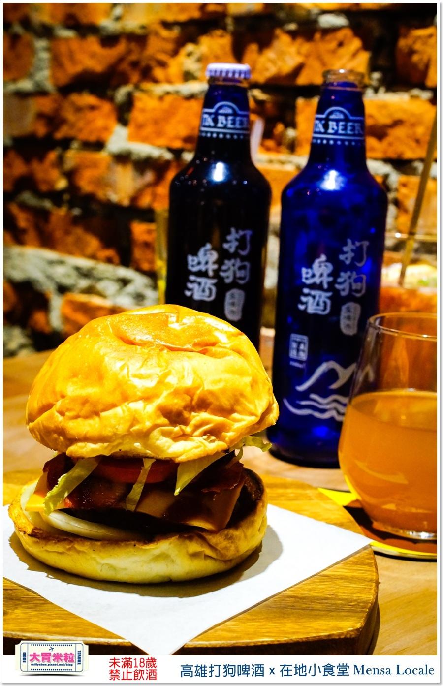 高雄打狗啤酒x在地小食堂Mensa Locale@大胃米粒00089.jpg