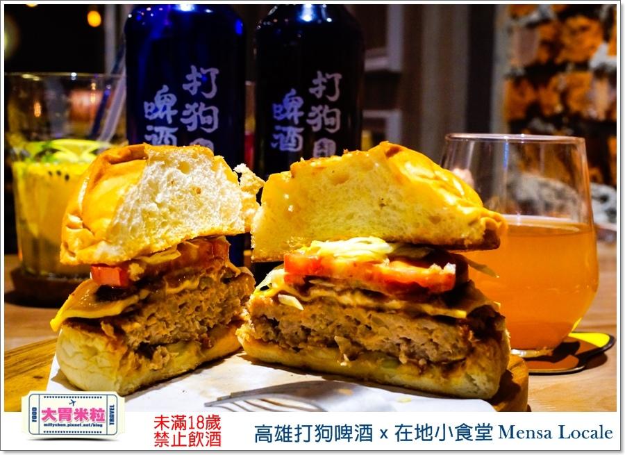 高雄打狗啤酒x在地小食堂Mensa Locale@大胃米粒00091.jpg