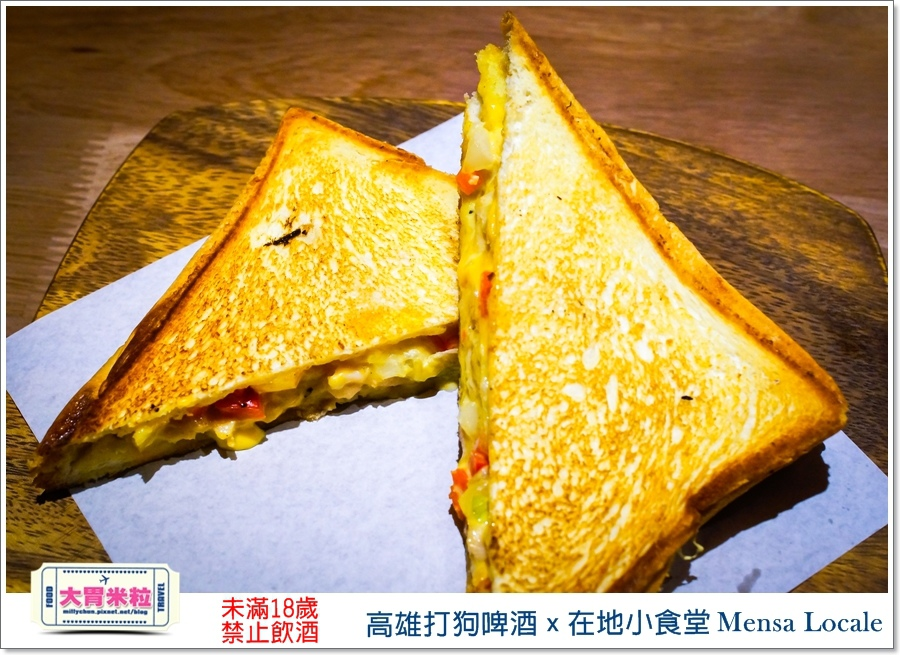 高雄打狗啤酒x在地小食堂Mensa Locale@大胃米粒00097.jpg