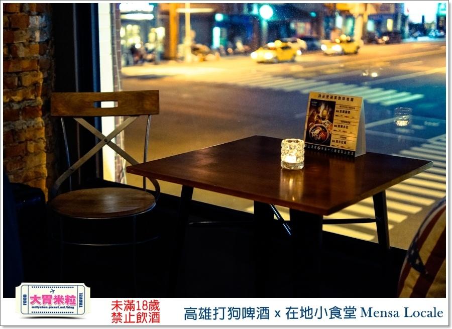 高雄打狗啤酒x在地小食堂Mensa Locale@大胃米粒00083.jpg