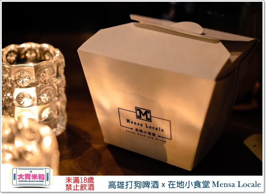 高雄打狗啤酒x在地小食堂Mensa Locale@大胃米粒00102.jpg