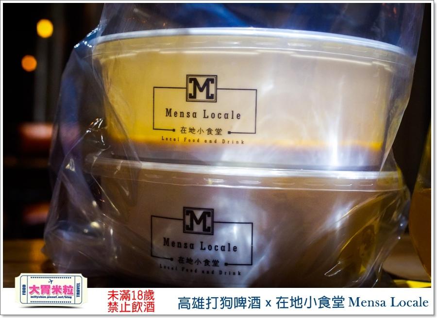 高雄打狗啤酒x在地小食堂Mensa Locale@大胃米粒00103.jpg