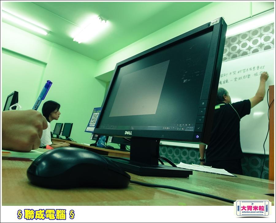 聯成電腦@大胃米粒0012.jpg