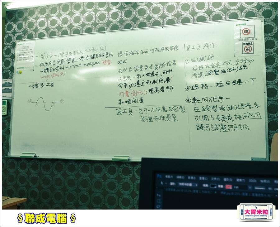 聯成電腦@大胃米粒0014.jpg