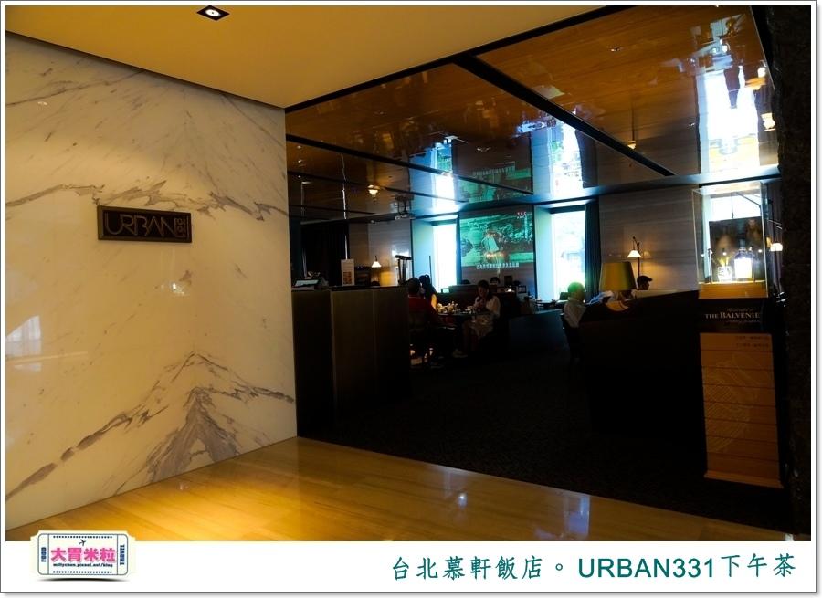 台北慕軒飯店 URBAN331雙層木盒下午茶@大胃米粒0001.jpg