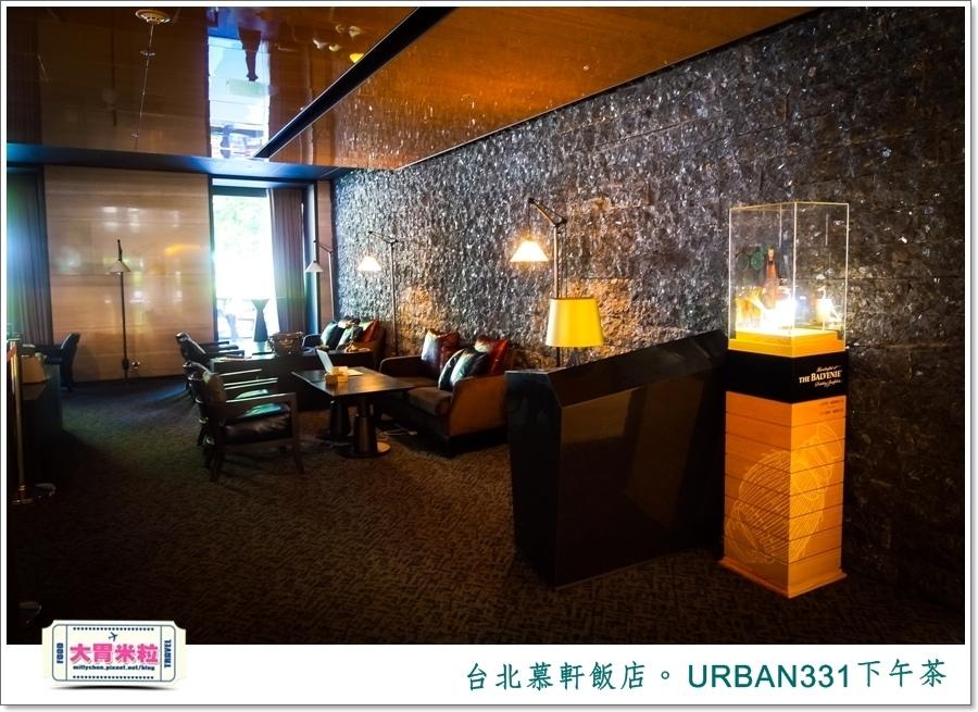 台北慕軒飯店 URBAN331雙層木盒下午茶@大胃米粒0003.jpg