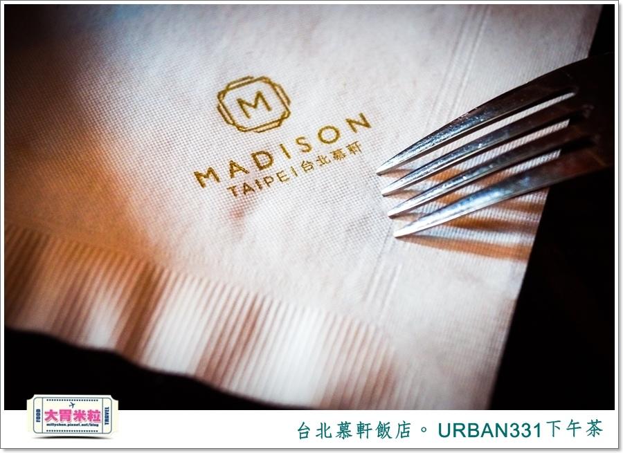 台北慕軒飯店 URBAN331雙層木盒下午茶@大胃米粒0022.jpg