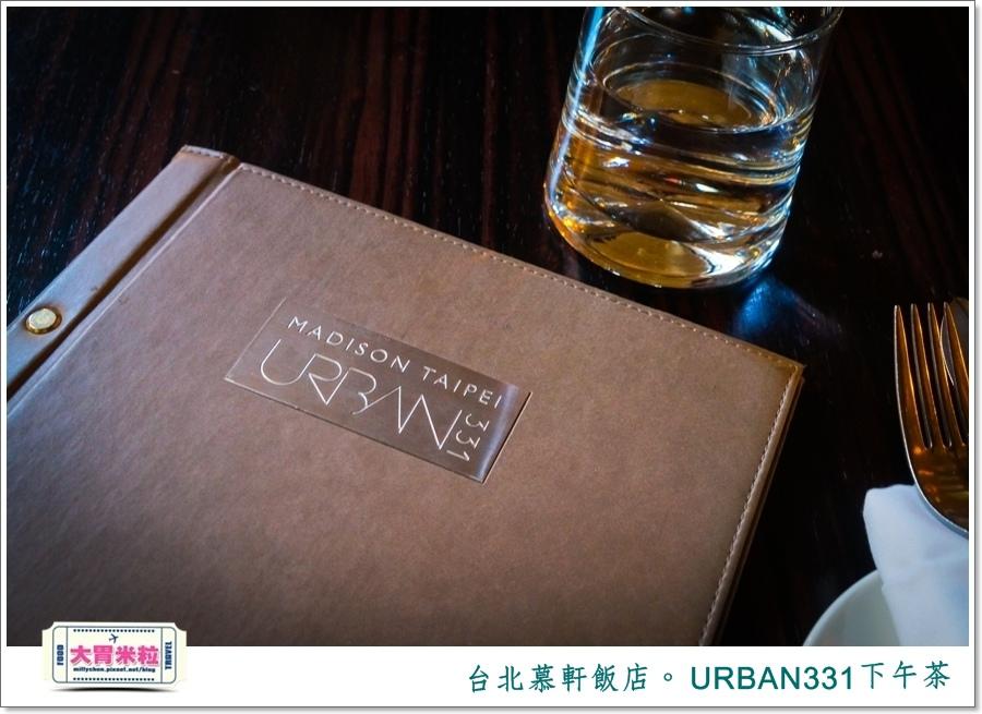 台北慕軒飯店 URBAN331雙層木盒下午茶@大胃米粒0023.jpg