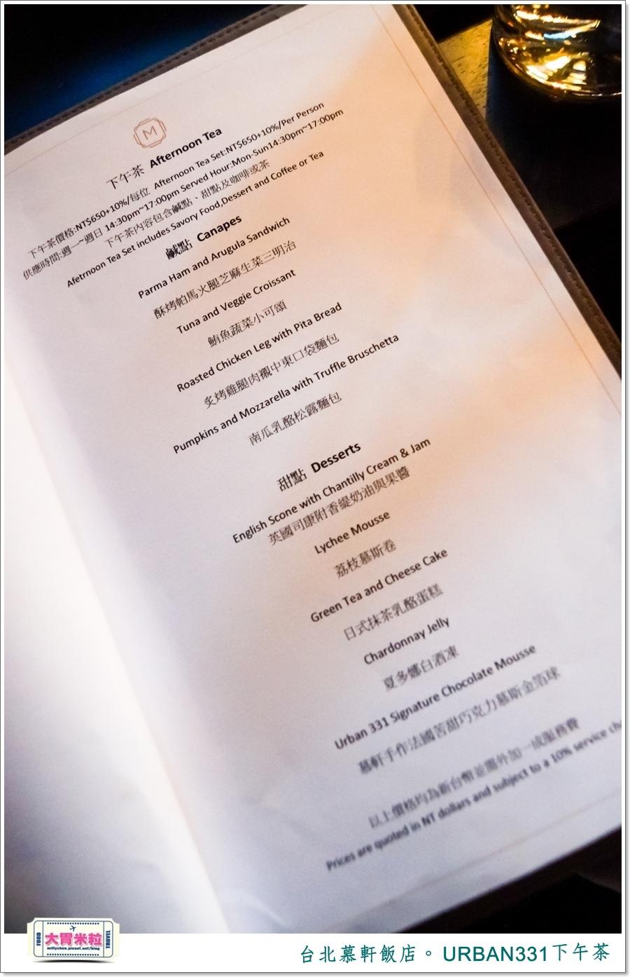 台北慕軒飯店 URBAN331雙層木盒下午茶@大胃米粒0025.jpg