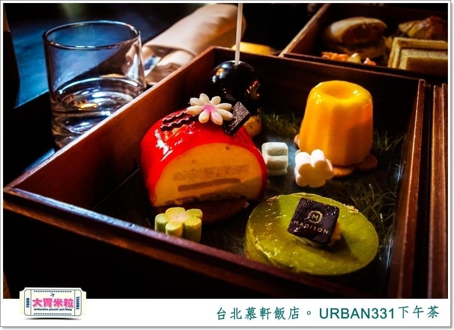 台北慕軒飯店 URBAN331雙層木盒下午茶@大胃米粒0030.jpg