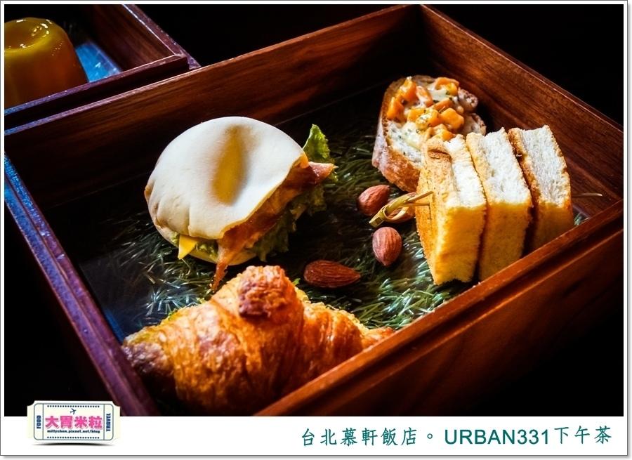 台北慕軒飯店 URBAN331雙層木盒下午茶@大胃米粒0031.jpg