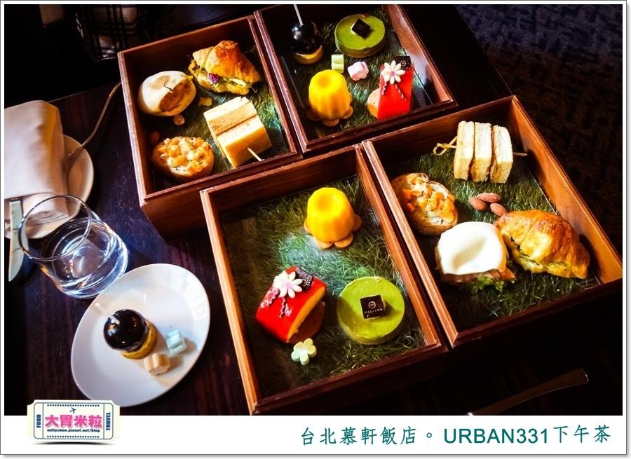 台北慕軒飯店 URBAN331雙層木盒下午茶@大胃米粒0036.jpg