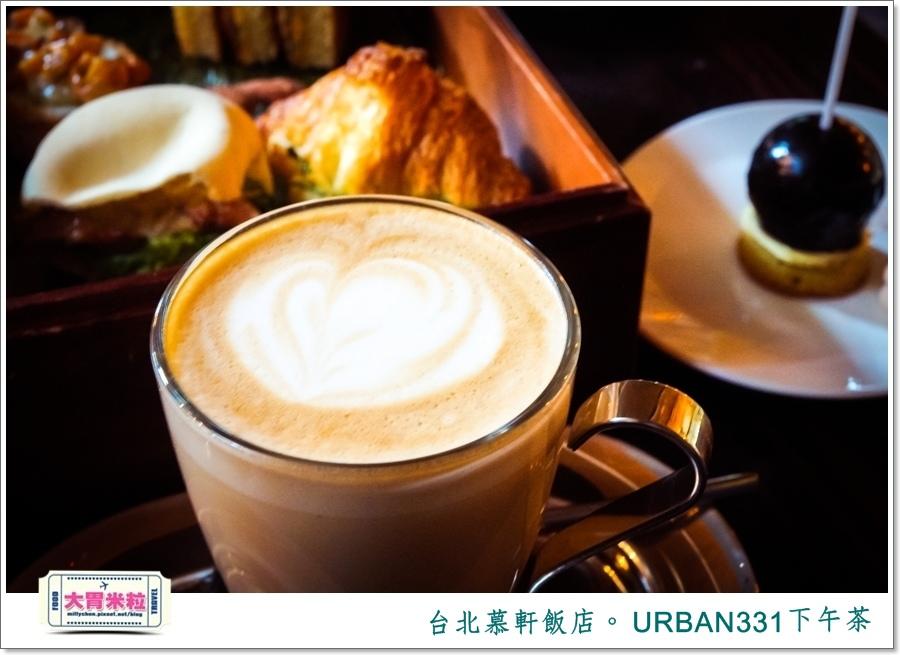 台北慕軒飯店 URBAN331雙層木盒下午茶@大胃米粒0048.jpg