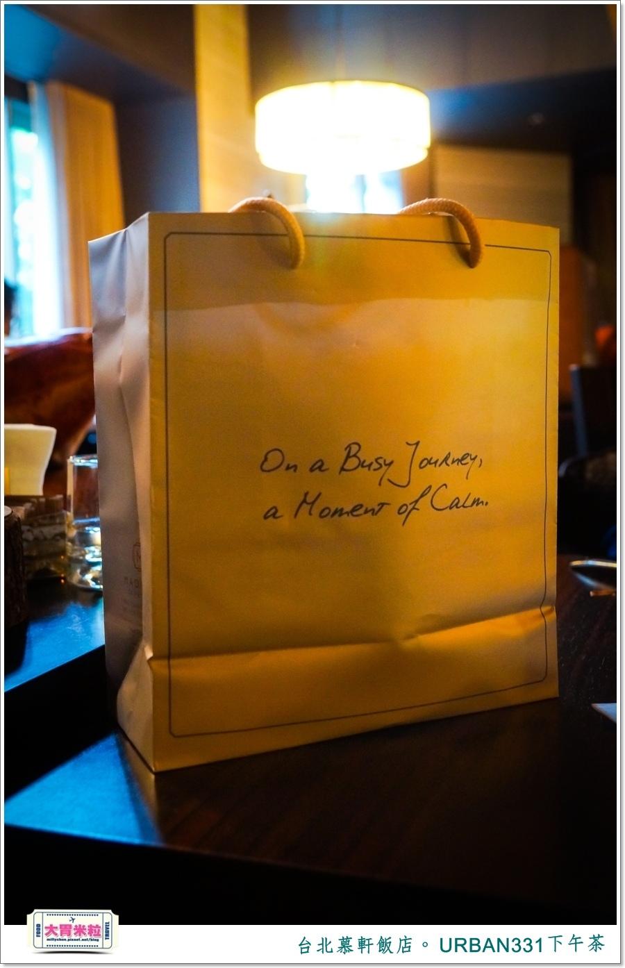 台北慕軒飯店 URBAN331雙層木盒下午茶@大胃米粒0050.jpg