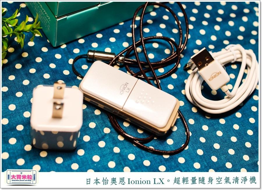 日本怡奧恩Ionion LX 超輕量隨身空氣清淨機@大胃米粒0011.jpg