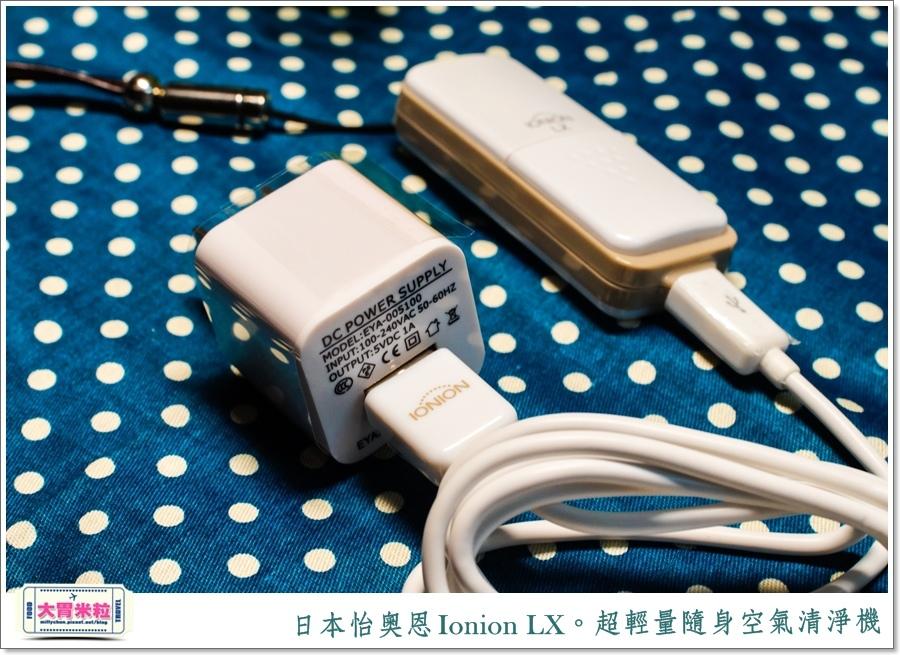 日本怡奧恩Ionion LX 超輕量隨身空氣清淨機@大胃米粒0013.jpg