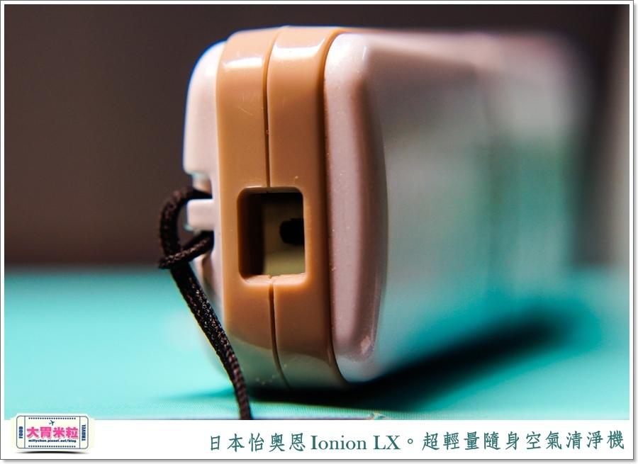 日本怡奧恩Ionion LX 超輕量隨身空氣清淨機@大胃米粒0016.jpg