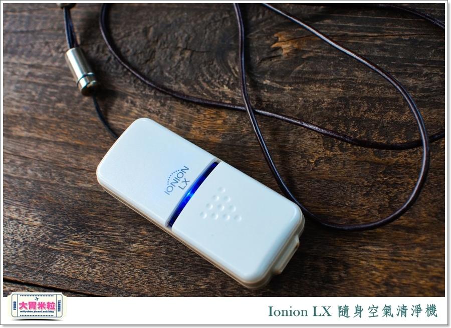 日本怡奧恩Ionion LX 超輕量隨身空氣清淨機@大胃米粒00171.jpg