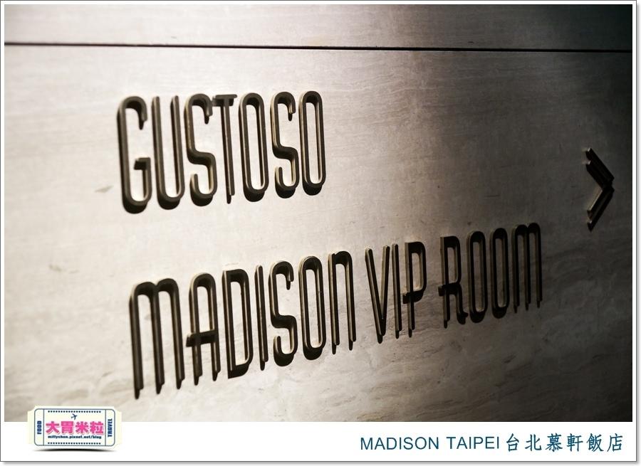 MADISON TAIPEI台北慕軒飯店@大胃米粒0018.jpg