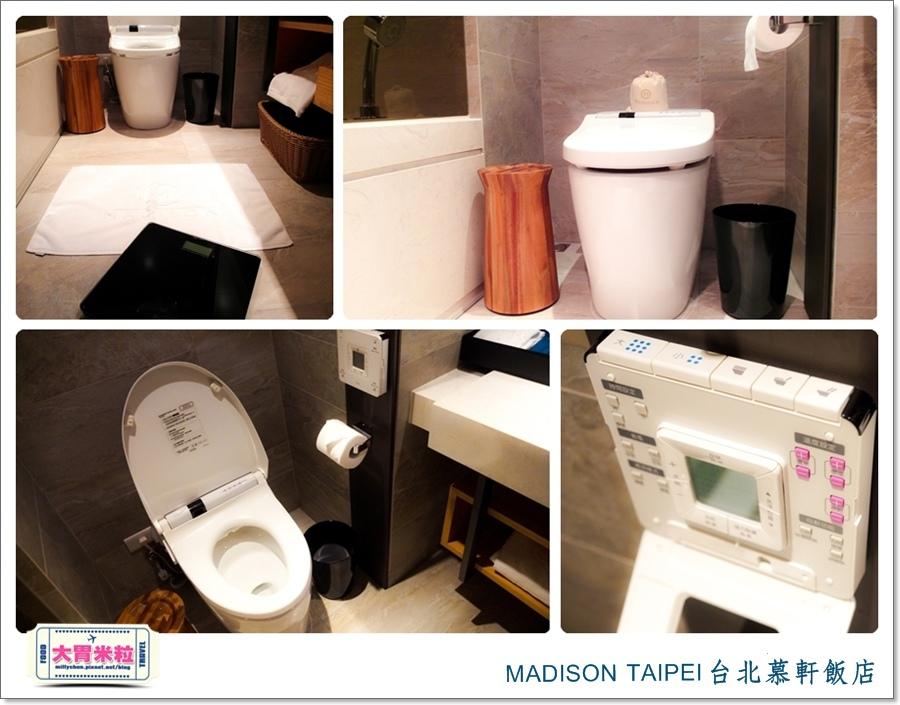 MADISON TAIPEI台北慕軒飯店@大胃米粒0043.jpg