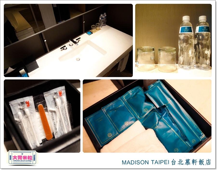 MADISON TAIPEI台北慕軒飯店@大胃米粒0044.jpg