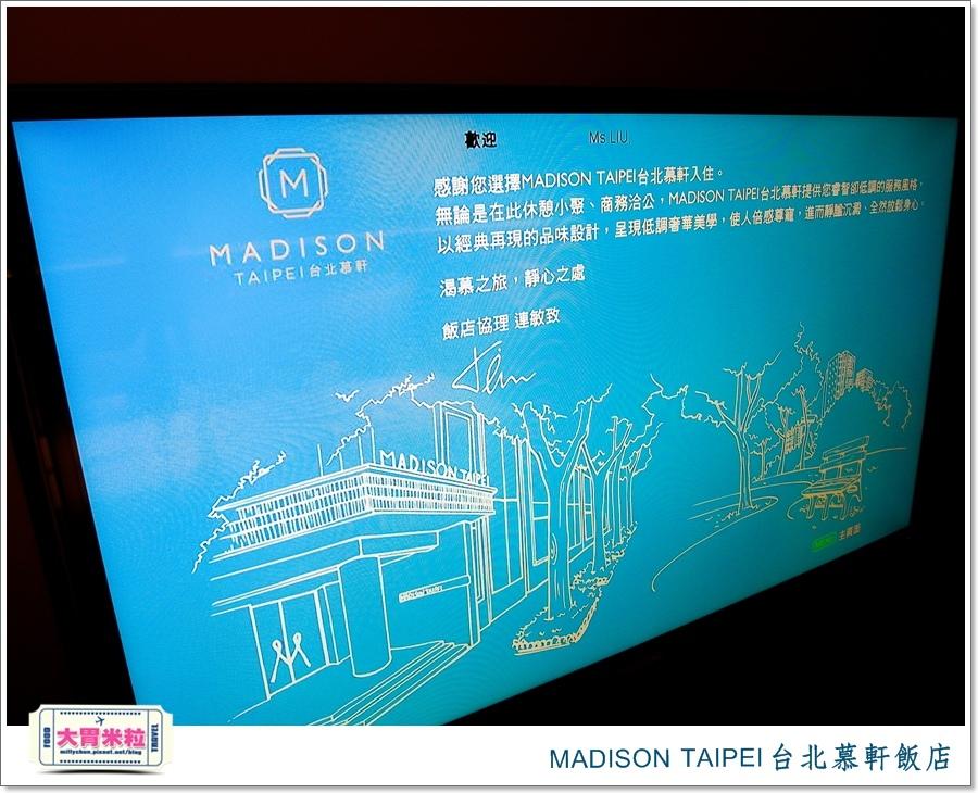 MADISON TAIPEI台北慕軒飯店@大胃米粒0053.jpg