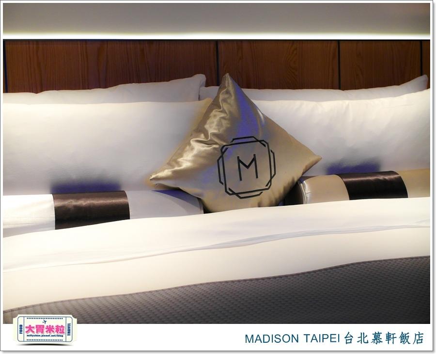 MADISON TAIPEI台北慕軒飯店@大胃米粒0058.jpg