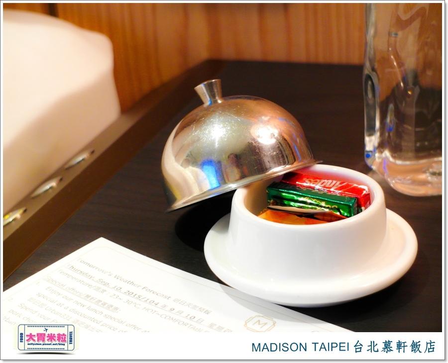 MADISON TAIPEI台北慕軒飯店@大胃米粒0061.jpg
