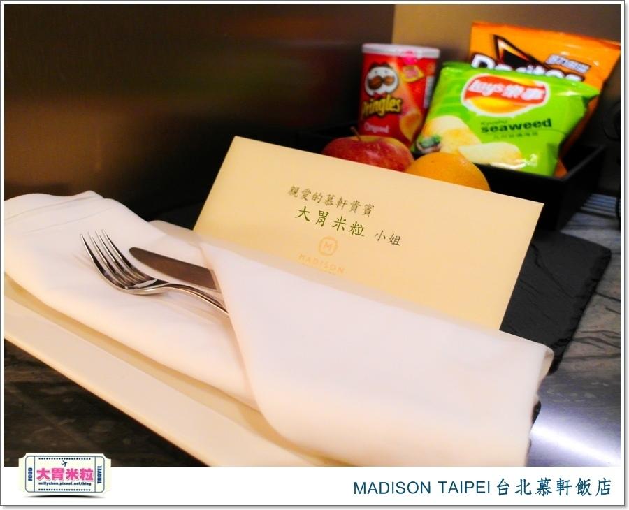 MADISON TAIPEI台北慕軒飯店@大胃米粒0065.jpg