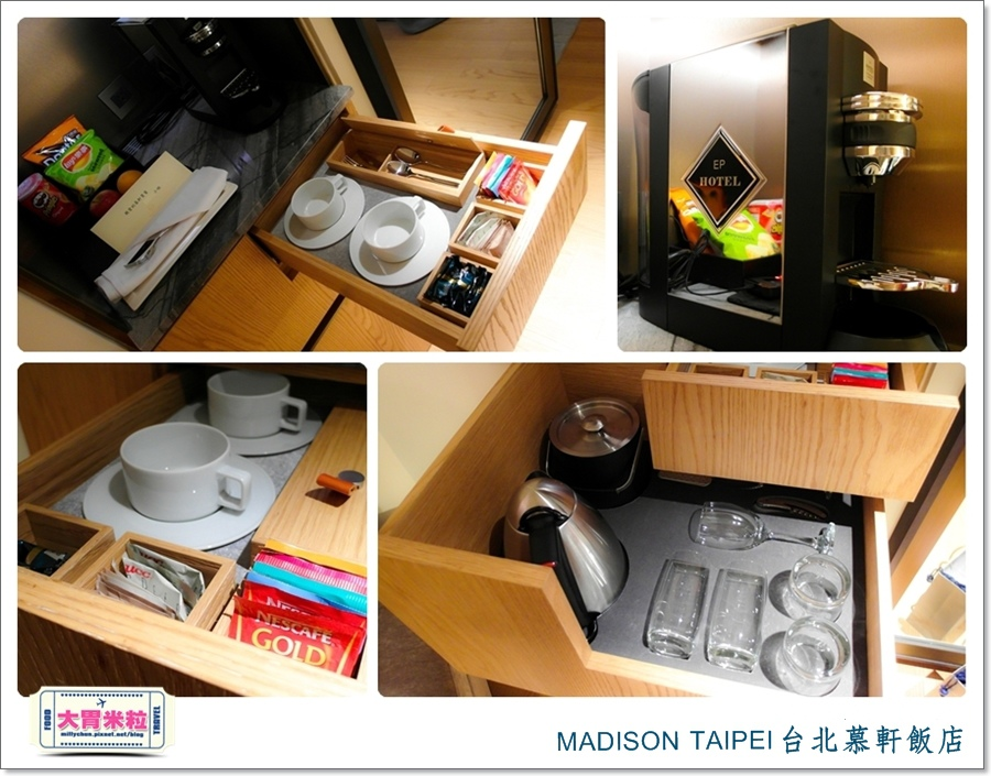 MADISON TAIPEI台北慕軒飯店@大胃米粒0067.jpg