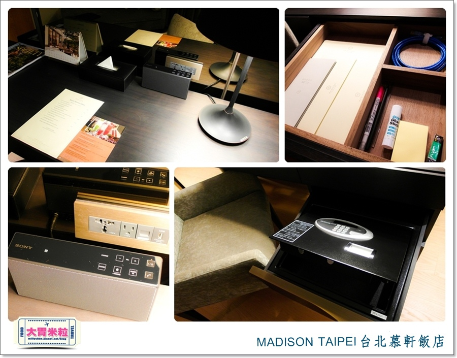 MADISON TAIPEI台北慕軒飯店@大胃米粒0073.jpg