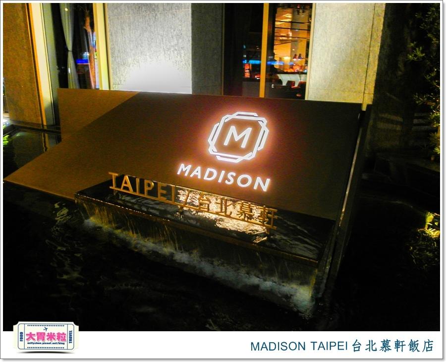 MADISON TAIPEI台北慕軒飯店@大胃米粒0086.jpg