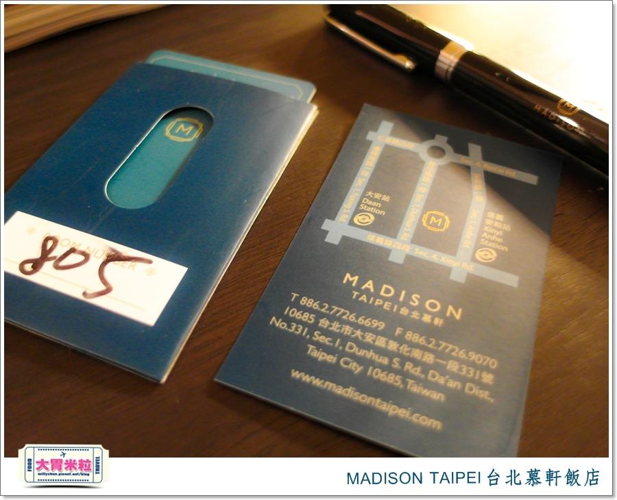 MADISON TAIPEI台北慕軒飯店@大胃米粒0115.jpg