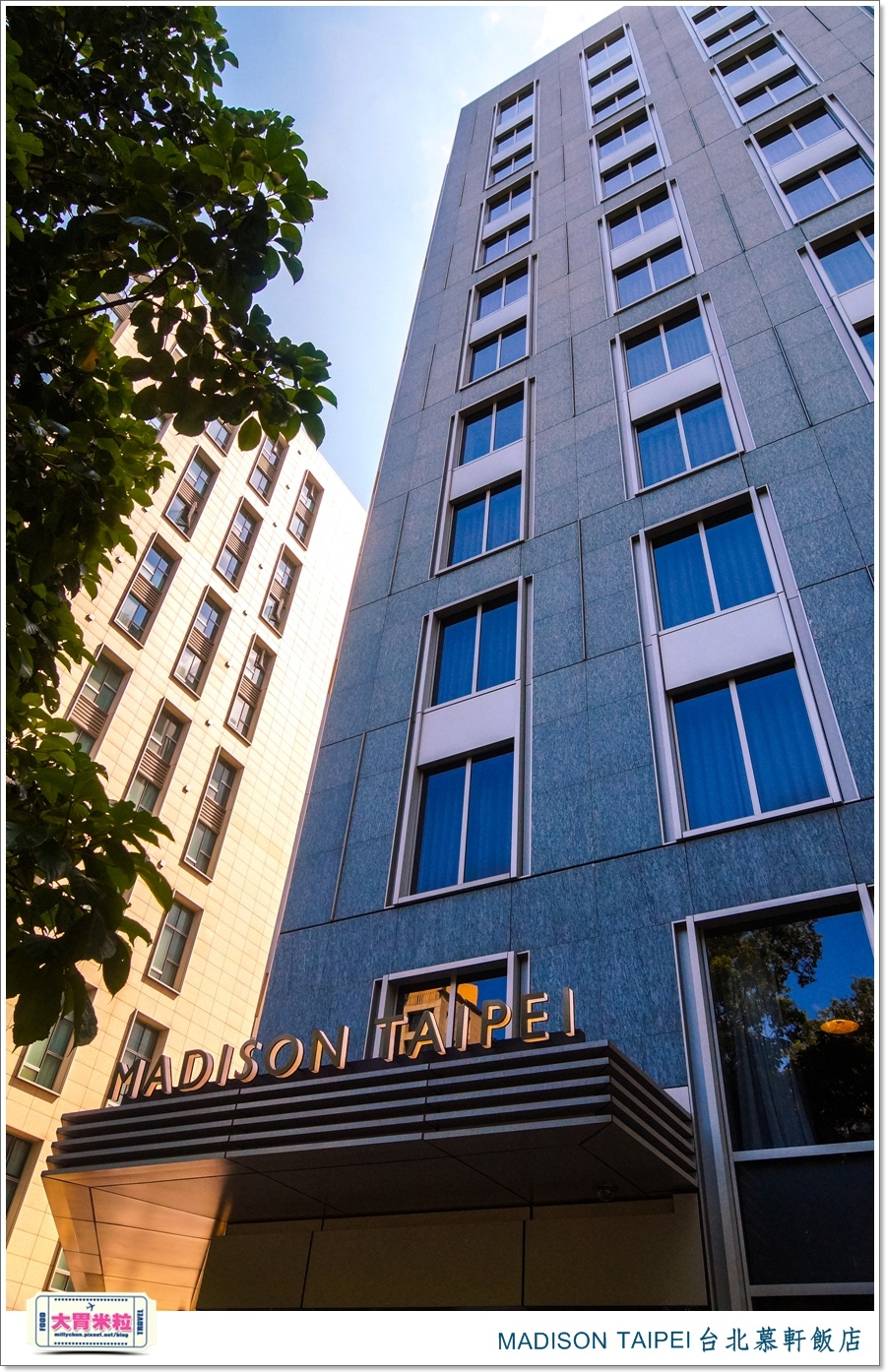 MADISON TAIPEI台北慕軒飯店@大胃米粒0116.jpg