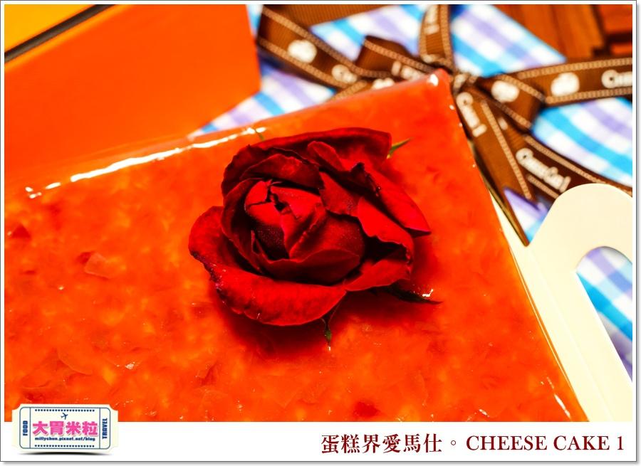 蛋糕界愛馬仕-CHEESE CAKE 1起士蛋糕@大胃米粒 0010.jpg